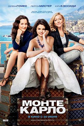 Превью постера «Монте-Карло»