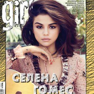 14 Июня Селена на обложке журнала Elle Girl Россия